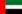 UAE no